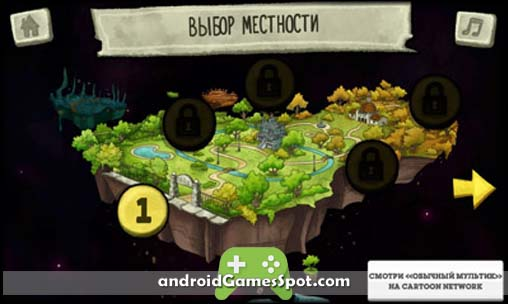 Best Park in the Universe android apk free download