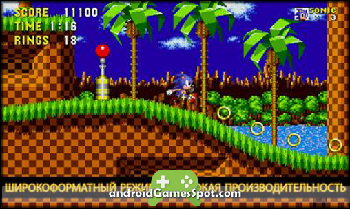 Sonic The Hedgehog free games for android