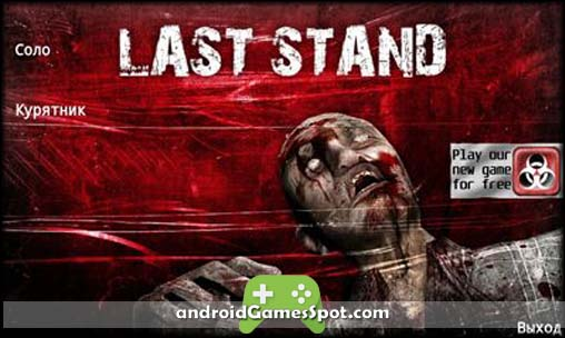Last Stand game apk free download