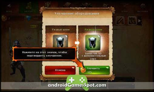 Dungeon Hunter 4 free games for android apk download