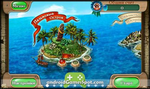 Royal Envoy Full free games for android apk download
