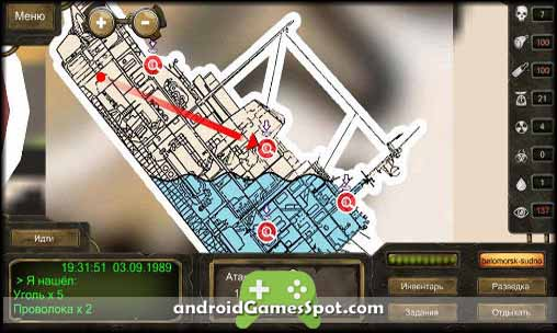 Day R Premium apk free download