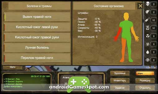 Day R Premium free android games apk download