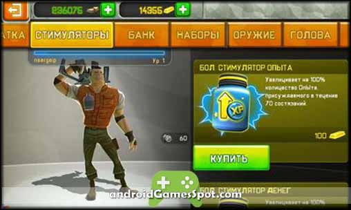 Respawnables free games for android apk download