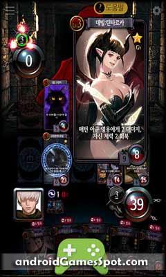 mabinogi-duel-vggoo-free-apk-download-mod