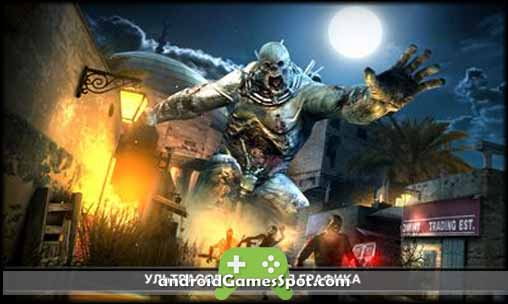 dead-trigger-2-free-apk-download-mod