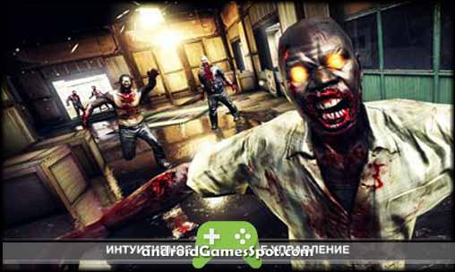 dead-trigger-2-free-download-latest-version